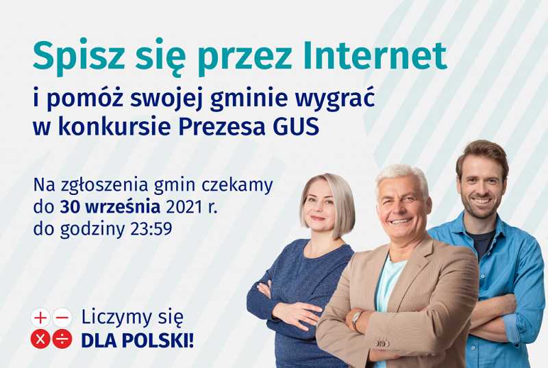 Rusza Konkurs Prezesa GUS na najbardziej cyfrową gminę